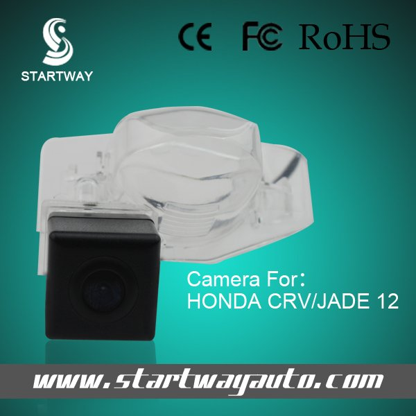 CRV/Jade 12 Camera
